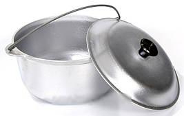 Казан походный туристический 60 литров из алюминия, в комплекте крышка
