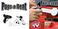 Pops-a-Dent - комплект для удаления вмятин на авто, рихтовка своими руками