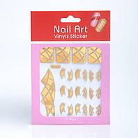 Трафарет зигзаг-наклейки для дизайна ногтей12 шт(золото),рисунки в ассортименте, фото 1