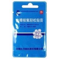 «Нежная кожа» пластырь для лечения псориаза и экземы