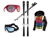 Лыжи и аксессуары