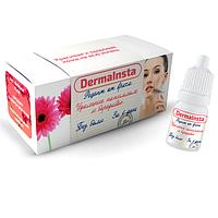 Dermainsta - средство от бородавок