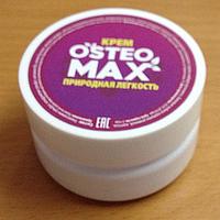 Крем от остеохондроза и артроза Osteomax (Остеомакс)