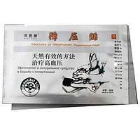 Китайский пластырь от гипертонии Hypertension Patch