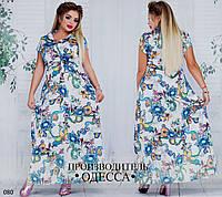 Платье норма+бат 080 /р31