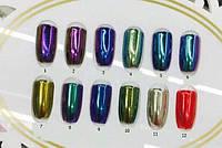 Втирка зеркальная для ногтей, цвета в ассортименте, фото 1