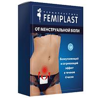 Пластырь Фемипласт от менструальной боли