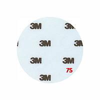 Фетровый полировальный круг 76 мм мягкий, черный логотип