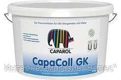 Клей для обоев Capacoll GK 16 кг