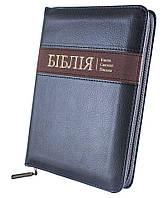 БІБЛІЯ 10457