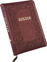 БІБЛІЯ 10554 замок індекси