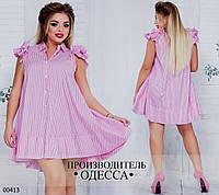 Платье 00413 /р1