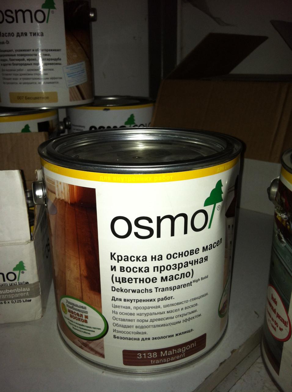 Масло-воск 0,75мл ТМ Osmo 3169 Черное