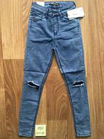 Женские джинсы голубые рванка