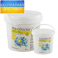 AquaDOCTOR MC-T 5 кг. Комбинированный препарат