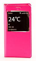 Чехол Samsung Flip Wallet Galaxy E5 Pink