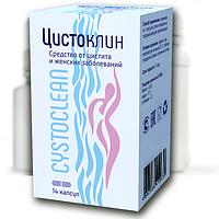 Препарат от цистита Цистоклин (14 капсул)
