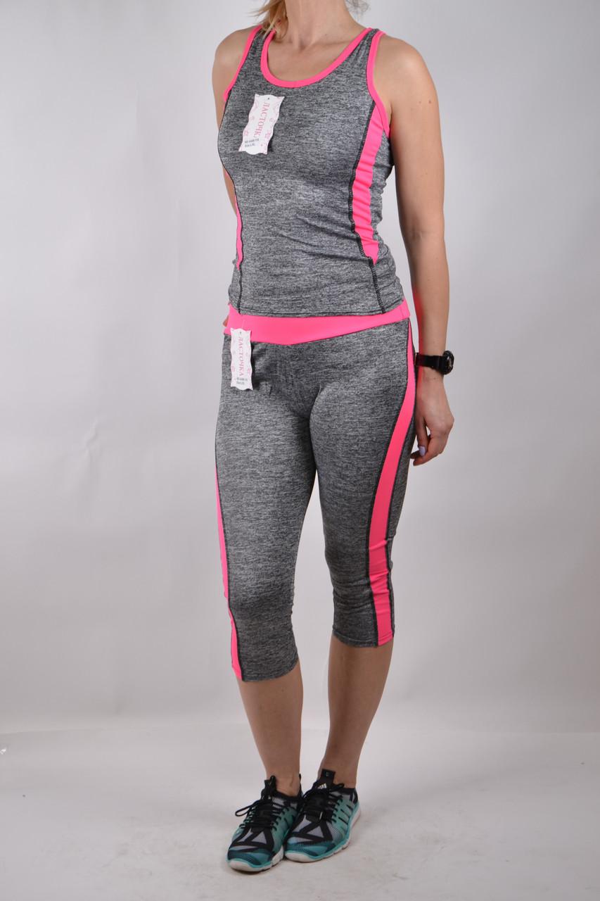 Женский спортивный костюм для фитнеса (A468-116/120) | 120 шт.