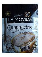 Капучино LA MOVIDA 130 гр (в ассортименте)