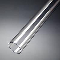 Прозрачная труба из пластика (оргстекло-акрил/плексиглас) 90 мм (3 мм), 2 метра