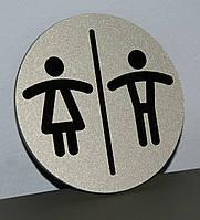 """Табличка для туалетов """"Комби"""""""
