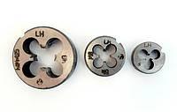 Плашка 9х1.25 левосторонняя метрическая