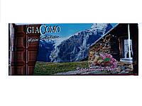 Шоколад GIACOMO 90гр (изюм с орехами)
