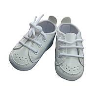 Пинетки-кроссовки Apawwa для малышей (р.19)