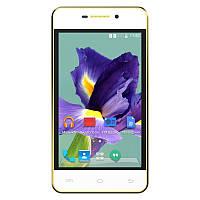 Смартфон S-TELL C255i Gold, фото 1