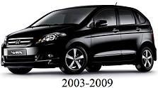 Чехлы на Honda FR-V (2004-2009 гг.)