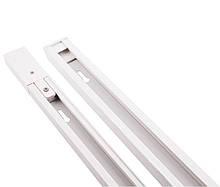 Шинопровод(рельс) для трековых светильников 1м (белый)