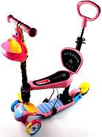 """Самокат Scooter """"Утенок"""" 5in1 Pink с подсветкой"""