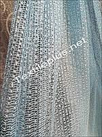 Тюль голубая сетка