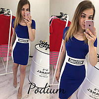 Молодежное платье Moschino (арт. 545838431)