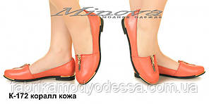 Коралловые туфли на плоской подошве из натуральной кожи ( р 36-41 )