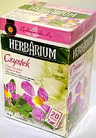 Чай цветочный Herbarium Czystek 30 пакетов.