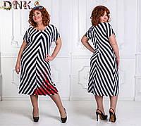 Платье в полоску №р7573  (ГЛ) Батал