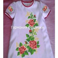 Заготовка детского платья для вышивки МАМИНА ТРОЯНДОЧКА (КВІТИ ЧЕРВОНІ)