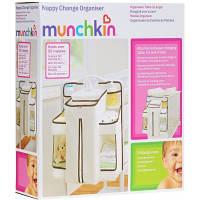 Органайзер для детских принадлежностей Munchkin 11000