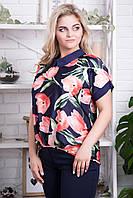 Женская блуза большого размера 50-56 SV A1185