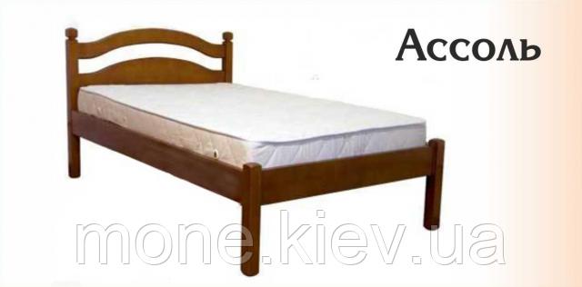 """Кровать односпальная из натурального дерева """"Ассоль"""""""