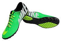 Бутсы Nike сороконожки
