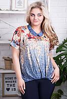 Женская блуза большого размера 50-56 SV A1181