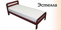 """Кровать односпальная из натурального дерева """"Эстелла"""""""