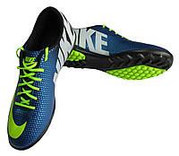 Сороконожки Nike Mercurial, фото 1