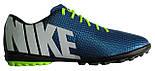 Сороконожки Nike Mercurial, фото 5