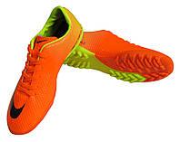Многошиповки Nike Mercurial