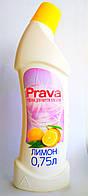 "Гель для туалета ""PRAVA"" (лимон) 0,75 л"