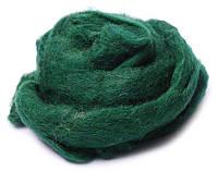 Вовна для валяння кардочесана, С27, Зелена насичена, 50г, Margo