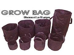 Тканевый горшок Grow Bag, Гроу бег круглый 1л